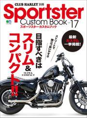 Sportster Custom Book(スポーツスター・カスタムブック) (Vol.17)