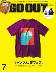 GO OUT(ゴーアウト) (VOL.117)