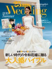 25ans Wedding ヴァンサンカンウエディング (2019 Summer)