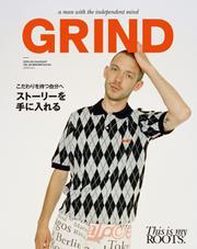 GRIND(グラインド) (94号)