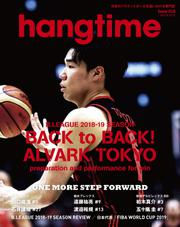 hangtime Issue.012