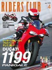 RIDERS CLUB(ライダースクラブ) (2012年4月号)