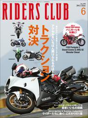 RIDERS CLUB(ライダースクラブ) (2012年6月号)