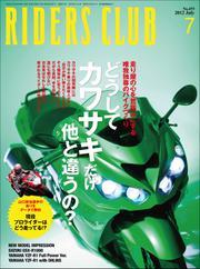 RIDERS CLUB(ライダースクラブ) (2012年7月号)