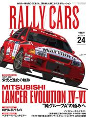 RALLY CARS (Vol.24)