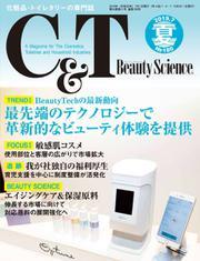 C&T(シーアンドティー) (No.180号)