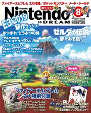 Nintendo DREAM(ニンテンドードリーム) (2019年8月号)
