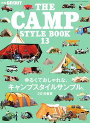 GO OUT特別編集 (THE CAMP STYLE BOOK Vol.13)