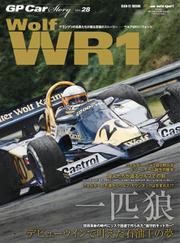 GP Car Story(ジーピーカーストーリー) (Vol.28)