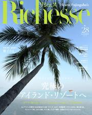 Richesse(リシェス) (No.28)