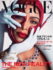 VOGUE JAPAN (ヴォーグ ジャパン)  (2019年8月号)
