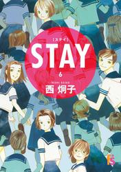 STAY【マイクロ】