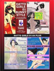 DATTO GIRLS 01-04 PLUS