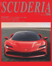SCUDERIA(スクーデリア) (No.126)