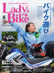 L+bike(レディスバイク) (No.82)
