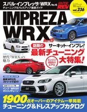 ハイパーレブ (Vol.236 スバル・インプレッサ/WRX No.15)