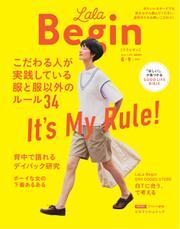 LaLaBegin(ララビギン) (Begin8月号臨時増刊 8・9 2019)