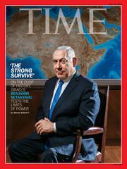 TIME (2019年7/22号)