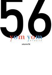 yom yomリーフレット vol.56
