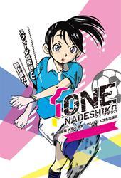 ONE NADESHIKO
