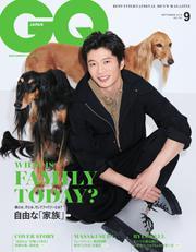 GQ JAPAN(ジーキュージャパン) (2019年9月号)