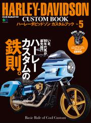 HARLEY‐DAVIDSON CUSTOM BOOK (Vol.5)