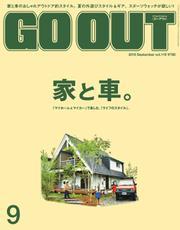 GO OUT(ゴーアウト) (VOL.119)