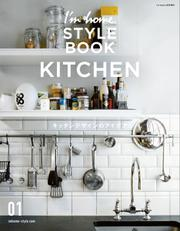 I'm home.増刊 I'm home. STYLE BOOK  (01 KITCHEN)