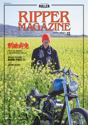 RIPPER MAGAZINE(リッパーマガジン) (VOL.13)