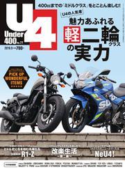 Under400(アンダーヨンヒャク) (No.77)