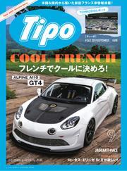Tipo(ティーポ) (No.363)