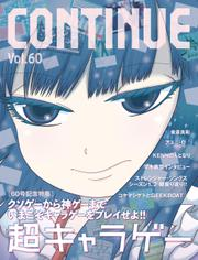 CONTINUE Vol.60