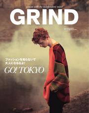 GRIND(グラインド) (95号)