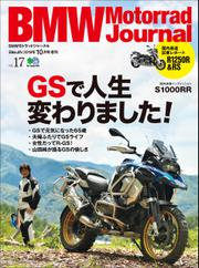 BMW Motorrad Journal (Vol.17)