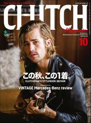 CLUTCH Magazine(クラッチ・マガジン) (Vol.69)