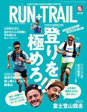 RUN+TRAIL (ランプラストレイル)  (Vol.38)