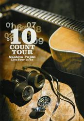 藤木直人『Naohito Fujiki Live Tour ver 9.0 ~10 COUNT TOUR~』オフィシャル・ツアーパンフレット【デジタル版】