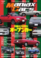 Maniax Cars (Vol.06)