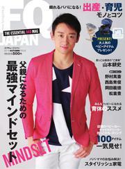 FQ JAPAN(エフキュージャパン) (vol.52)