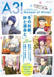 A3! ドキュメンタリーブック04 Moment of Winter