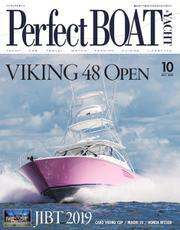 Perfect BOAT(パーフェクトボート)  (2019年10月号)