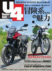 Under400(アンダーヨンヒャク) (No.78)