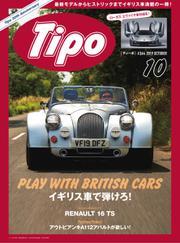 Tipo(ティーポ) (No.364)