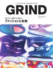 GRIND(グラインド) (96号)