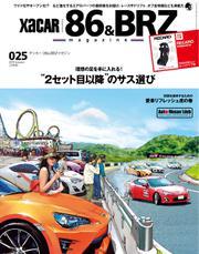 XaCAR 86 & BRZ Magazine(ザッカー86アンドビーアールゼットマガジン) (2019年10月号)