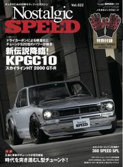 Nostalgic SPEED vol.22