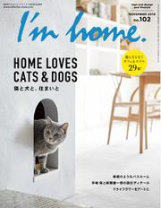 I'm home(アイムホーム) (No.102)