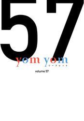 yom yomリーフレット vol.57