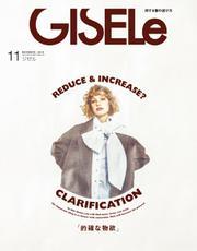 GISELe(ジゼル) (2019年11月号)
