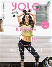 YOLO.style (vol.8)